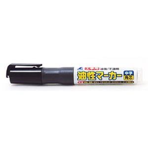 工事用 油性マーカー 中字 角芯 黒 78430の関連商品9