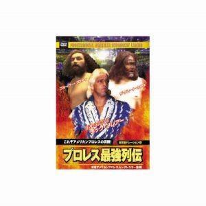 グレート・カブキ/他 プロレス最強列伝 これぞアメリカンプロレスの真髄 DVD RAX-110