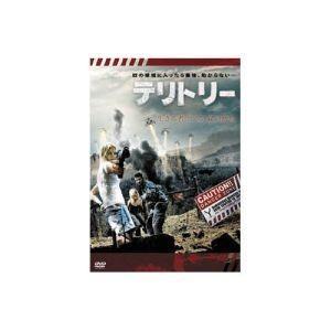 ブレット・ケリー テリトリー DVD LBX-755
