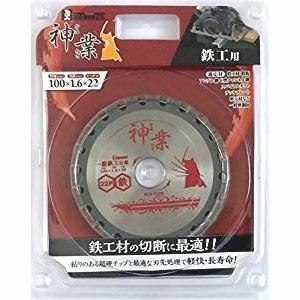 ビックマン Bigman 神業チップソー 100mm 鉄工用 BCS-T100|akibaoo
