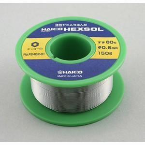 白光 FS402-01 ヘクスゾール 巻きはんだ SN60 すず60% Φ0.6mm×150g HAKKO|akibaoo