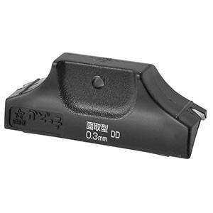 セラミック刃 テープカッター かどっ子(樹脂・紙系化粧テープ用) 面取型0.3mm幅 4953-M03