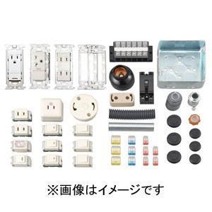 ホーザン HOZAN 第二種電工試験練習用 2回セット【特典付】2019年対応 DK-52|akibaoo