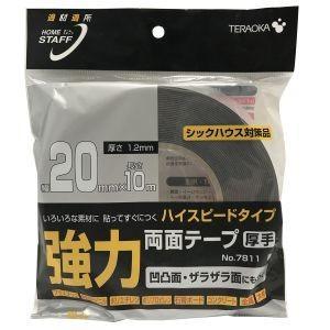 寺岡製作所 TERAOKA 発泡体両面テープ NO.7811 黒 20mmX10M 7811 BK-20X10の商品画像|ナビ