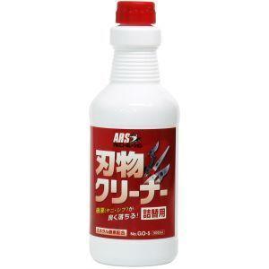 アルス GO-5 刃物クリーナー詰替用 ミネラル酵素配合 500ml|akibaoo