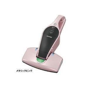 充電式ふとんクリーナー ダニちりセンサー搭載 IC-FDC1-P(メタリックピンク)|akibaoo