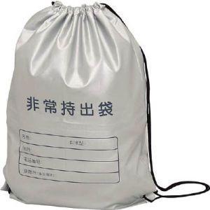 避難袋セット HFS-12 非難グッズ 防炎加工...