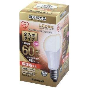 アイリスオーヤマ LED電球 E26 全方向 調光 60形相当 電球色 LDA8L-G/W/D-6V1|akibaoo