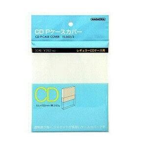 CD用Pケースカバー 30枚入NAGAOKA TS-502-3|akibaoo