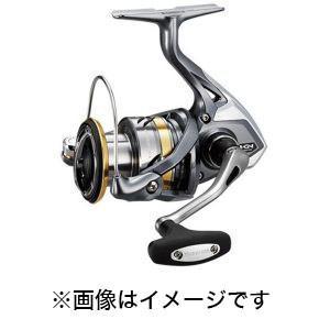 シマノ SHIMANO 17 アルテグラ C2000S