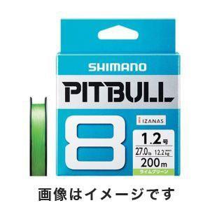ピットブル(PITBULL) 8 ライムグリーン...の商品画像