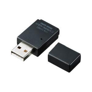 microSDカードリーダー ADR-MCU2BK2|akibaoo