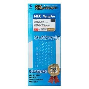 シリコンキーボードカバー NEC VersaPro/Pro J 5世代 VD/VX/VL(テンキーあり)用 FA-SNXV51W|akibaoo