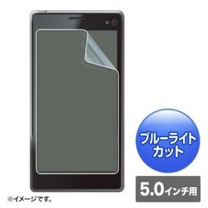 5.0インチ用ブルーライトカット液晶保護指紋防止光沢フィルム PDA-F50KBCFP|akibaoo
