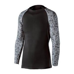 冷感インナー 冷感消臭パワーストレッチ長袖クルーネックシャツ ブラック×迷彩 Lサイズ JW-623|akibaoo