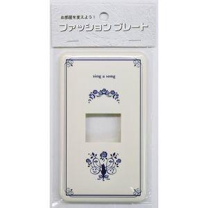 【メール便選択可】オーム電機 HS-UF01 スイッチプレート ネコ 1個口用 00-4634|akibaoo