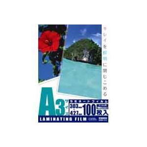 オーム電機 LAM-FA31003 ラミネートフィルム 100ミクロン A3 100枚 00-5544 akibaoo