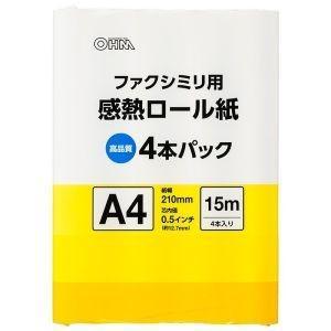 オーム電機 OA-FTRA15Q 感熱ロール紙 ファクシミリ用 A4 芯内径0.5インチ 15m 4本パック 01-0728|akibaoo