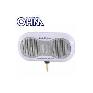 AudioComm ステレオプラグインスピーカ...の関連商品4