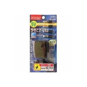 電源アダプター スイッチング式 出力5V AV-DSW5 03-3141|akibaoo