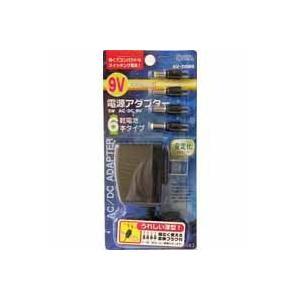 オーム電機 OHM 電源アダプター スイッチング式 出力9V AV-DSW9 03-3143|akibaoo