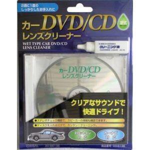 オーム電機 AV-M6136 カーDVD/CD レンズクリーナー 湿式 03-6136|akibaoo