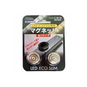LEDエコスリム専用マグネット LT-NP-03 akibaoo