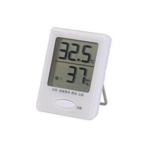 デジタル温湿度計(白)健康サポート機能付き HB-T03-W 07-4173|akibaoo