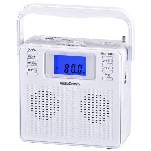 オーム電機 RCR-500Z-W ステレオCDラジオ ホワイト 07-8955 AudioComm|akibaoo