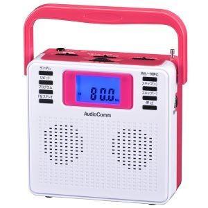 オーム電機 RCR-500Z-MIX ステレオCDラジオ ミックス 07-8958 AudioComm|akibaoo