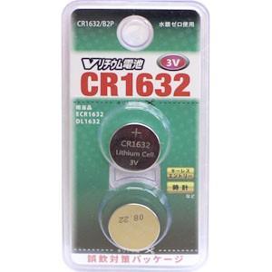 【メール便選択可】オーム電機 CR1632/B2P Vリチウム電池 CR1632 2個入 07-9970|akibaoo