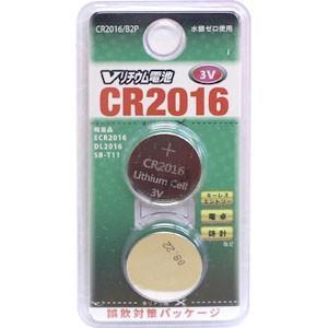 【メール便選択可】オーム電機 CR2016/B2P Vリチウム電池 CR2016 2個入 07-9971|akibaoo
