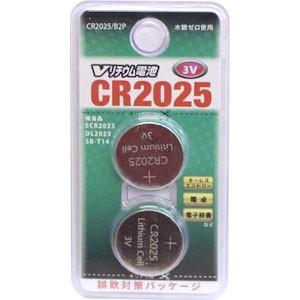 【メール便選択可】オーム電機CR2025/B2P Vリチウム電池 CR2025 2個入 07-9972|akibaoo