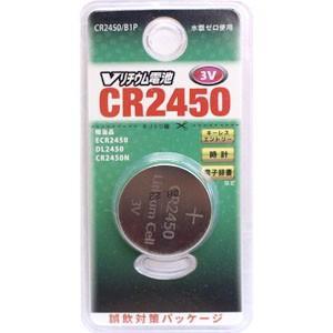 【メール便選択可】オーム電機 Vリチウム電池 CR2450 1個入 CR2450/B1P 07-9975|akibaoo