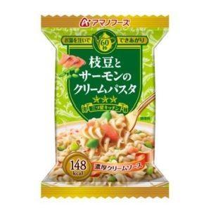 アマノフーズ 三ツ星キッチン 枝豆とサーモンノクリームパスタ 29g フリーズドライ