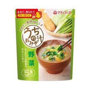 うちのおみそ汁 野菜 5食 40g|akibaoo
