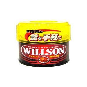ウイルソン 艶出し固形ワックス 250g 1232の関連商品8