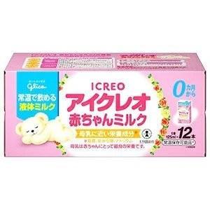 江崎グリコ Glico アイクレオ 赤ちゃんミルク 125ml×12本|akibaoo