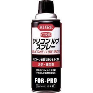 呉工業 クレ KURE シリコンルブスプレー 4...の商品画像