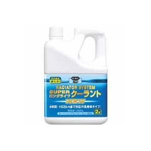 呉工業 クレ KURE ラジエターシステム スーパーロングライフクーラントNEW(青) 2L クーラント液 akibaoo