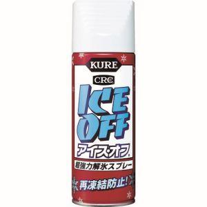 アイス・オフ 420ml 強力解氷剤 霜取 再凍結防止