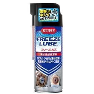 フリーズルブ 凍結浸透潤滑剤 420ml akibaoo