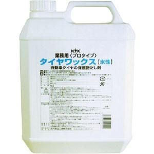 古河薬品工業 KYK タイヤワックス4L 34-041 akibaoo