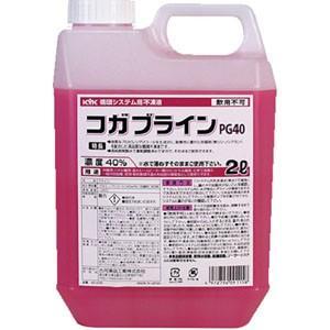 古河薬品工業 KYK コガブラインPG40 2L 42-206 akibaoo