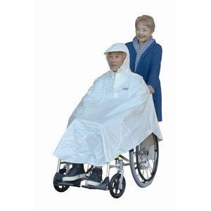 サギサカ 車椅子 レインポンチョ ベージュ フリーサイズ 76551 車イス akibaoo