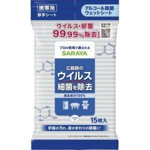 サラヤ スマートハイジーン ノロアウト アルコール除菌ウェットシート 15枚|akibaoo