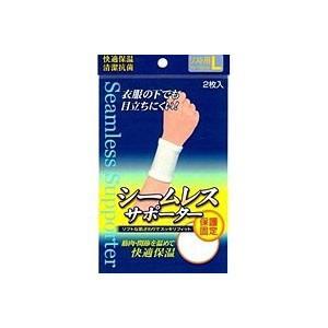 シームレスサポーター リスト Mサイズ(2枚入) akibaoo
