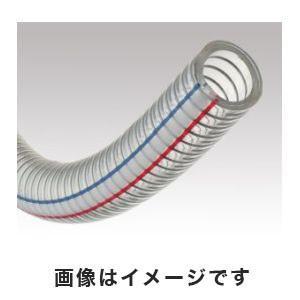 トヨックス TOYOX トヨスプリングホース φ8.0×13.5mm 1-1720-02 TS-8 akibaoo