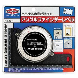 あらゆる角度が計れる アングルファインダーレベル No.49-1|akibaoo