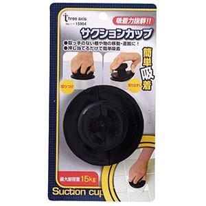 サクションカップ 15904|akibaoo